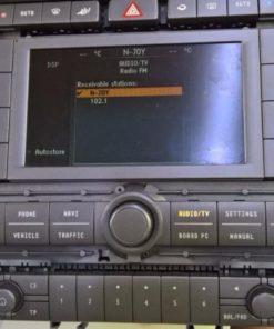 Ремонт на навигация VW Phaeton